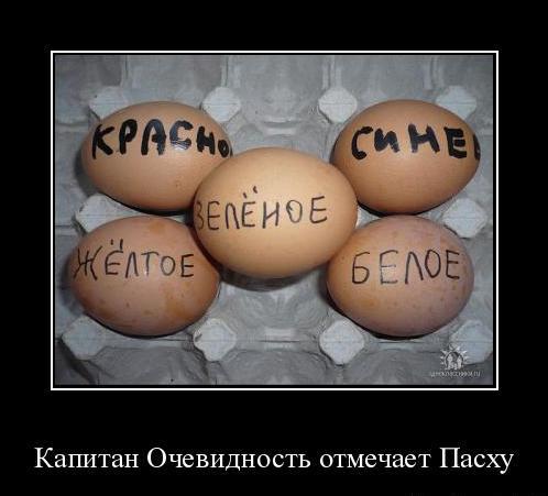 http://mega-prikol.ucoz.ru/_nw/0/23960044.jpg